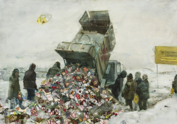 "24. Olesya Kachanovskaya ""Emergency Aid for Needy"""